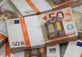 Priaznivé podmienky pre pôžičky! Individuálna ponuka pre vás! , Obchod a služby, Financie  | Tetaberta.sk - bazár, inzercia zadarmo