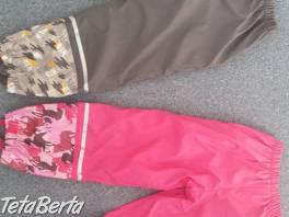 Zateplené zánovné nepremokavé nohavice v.122/128, zn. lupilu, použité iba 1x, ako nové,vhodné ako dar , Pre deti, Detské oblečenie  | Tetaberta.sk - bazár, inzercia zadarmo