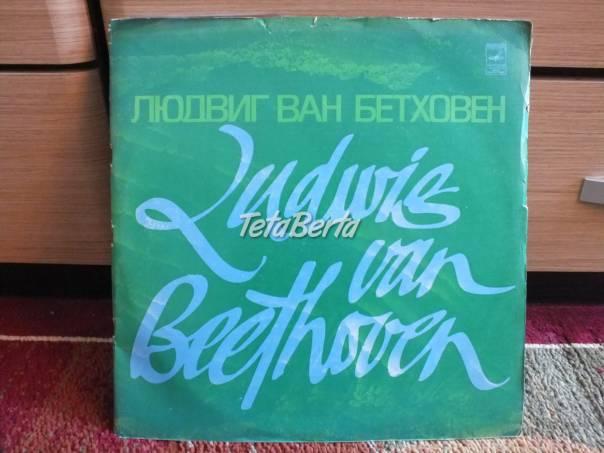 Predám gramofónove platne. , foto 1 Hobby, voľný čas, Film, hudba a knihy | Tetaberta.sk - bazár, inzercia zadarmo