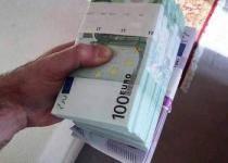 Núdzová pôžička , Reality, Ostatné  | Tetaberta.sk - bazár, inzercia zadarmo