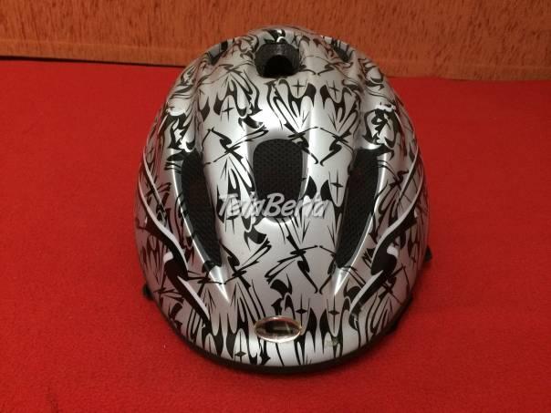 Predám helmu / prilbu na bicykel , foto 1 Hobby, voľný čas, Šport a cestovanie | Tetaberta.sk - bazár, inzercia zadarmo