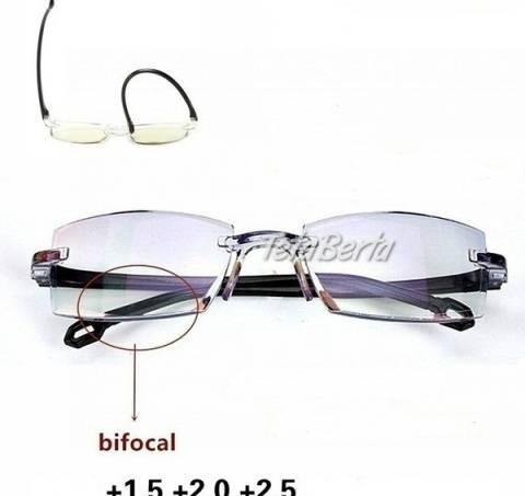 Lacné bifokálne dioptrické okuliare, foto 1 Móda, krása a zdravie, Okuliare | Tetaberta.sk - bazár, inzercia zadarmo